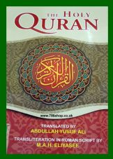 Islamic Holy Quran Book By: English Translation by Abdullah Yusuf Ali ( New )